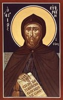 St Ephrem the Syrian, Hymnographer