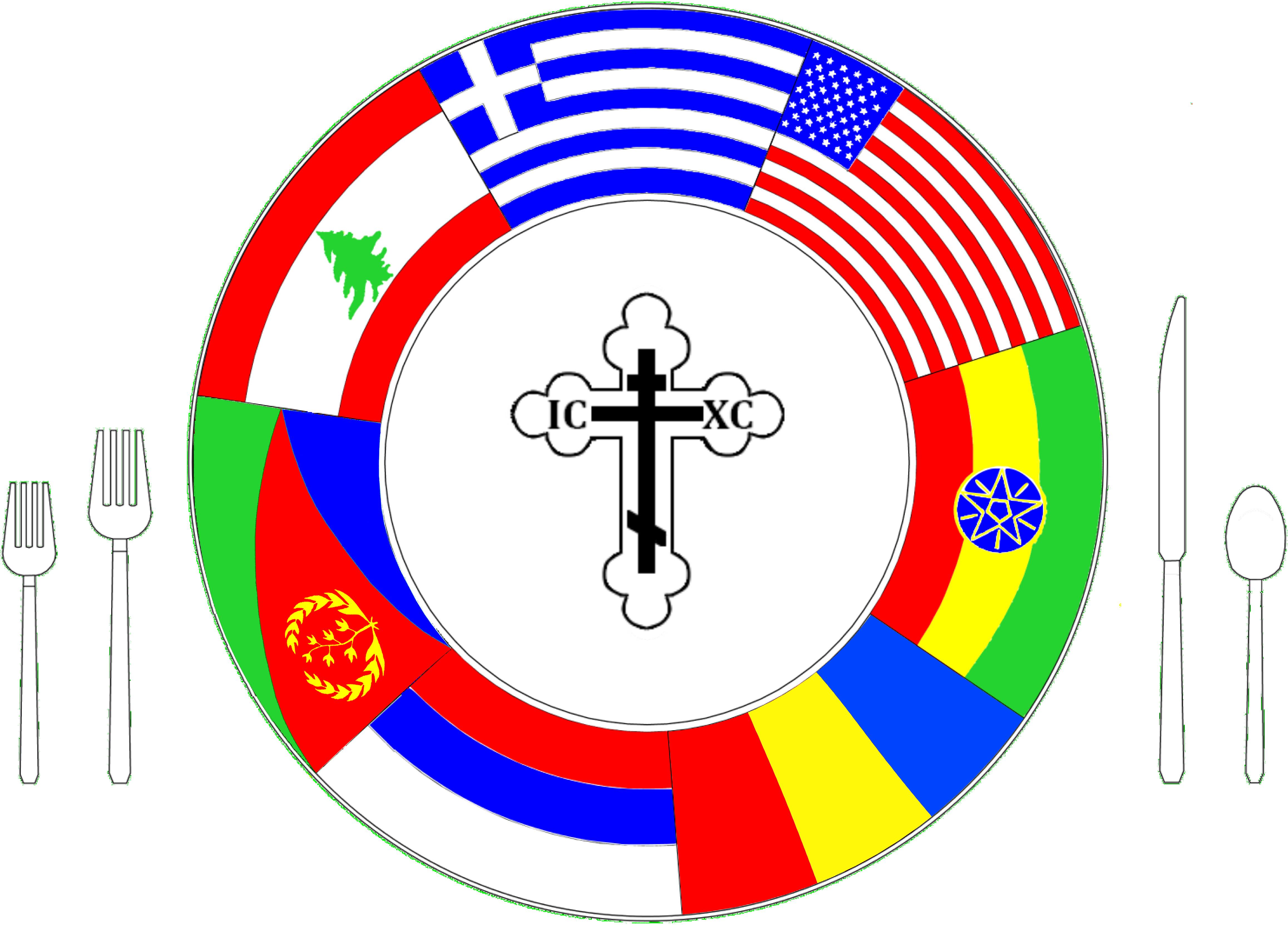 St  Philip Orthodox Church - International Food Festival